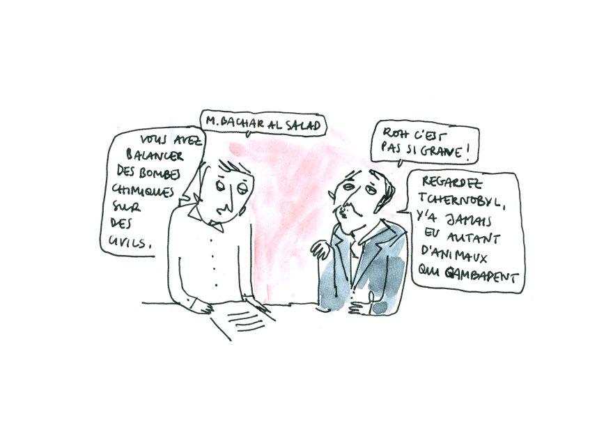bacharalconar2